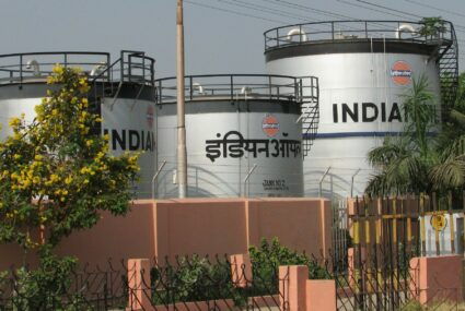 An Indian chemical plant